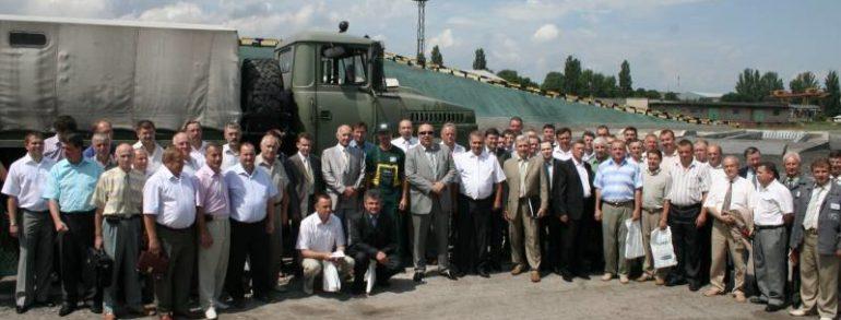 Семинар–совещание холдинговой компании «АвтоКрАЗ»
