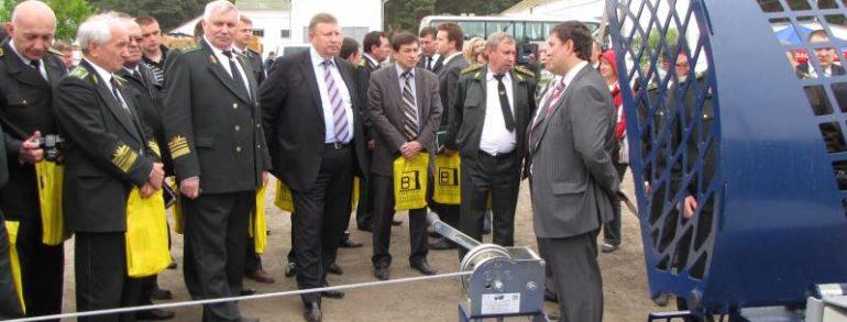 Ровенская коллегия Государственного комитета лесного хозяйства Украины