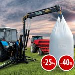 компенсация от государства при покупке сельхозтехники Украина