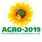 Ми прийняли участь у виставці АГРО 2019