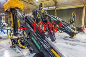 dl 100l discount 10