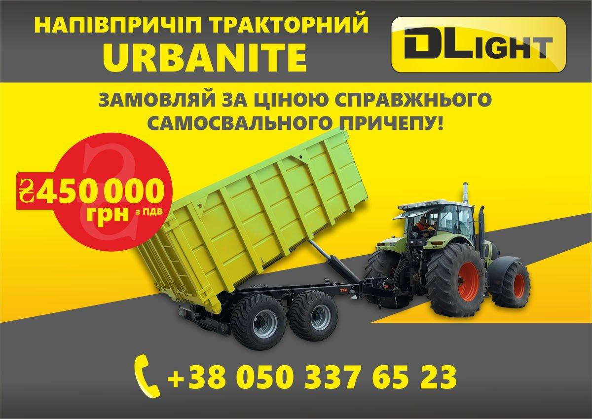 urbanite action